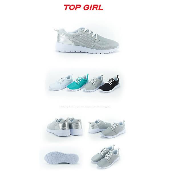 TOP GIRL 後亮皮透氣網布慢跑鞋-白