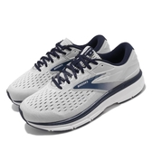 Brooks 慢跑鞋 Dyad 11 4E Extra Wide 超寬楦頭 灰 藍 男鞋 輕量透氣 穩定支撐 運動鞋【ACS】 1103234E071