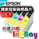 EPSON No.177 /T1771黑...