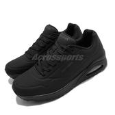 Skechers 休閒鞋 Uno-Stand On Air 黑 全黑 男鞋 氣墊 增高 運動鞋 【ACS】 52458BBK