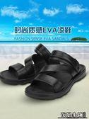 涼鞋.涼鞋男式款休閒防水耐磨青年塑料沙灘鞋塑膠軟底涼鞋 花戀小鋪