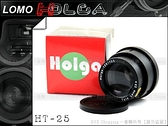 EGE 一番購】LOMO HOLGA HT-25 望遠外接鏡頭【2.5倍】