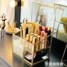 化妝品收納盒 玻璃化妝品收納盒刷子收納桶口紅美妝化妝品多功能桌面防塵收納盒 快速出貨