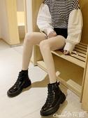 馬丁靴帥氣馬丁靴女英倫風2020新款百搭機車網紅瘦瘦潮小短靴夏季酷 小天使