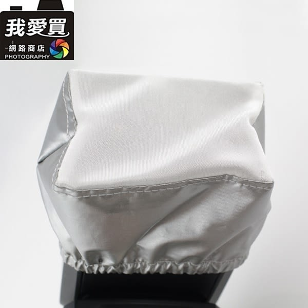我愛買#通用銀邊絲光外閃燈柔光罩內閃柔光罩64閃58閃52閃43閃HVL-F43AM 600EX 580EX2 430EX2 SB-900 SB-700