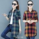 韓版大碼長袖襯衣女秋裝上衣胖妹妹純棉寬鬆中長款格子襯衫寸 快速出貨
