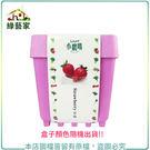 【綠藝家】iPlant小農場系列-草莓...