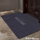 入戶地墊門墊進門門口廚房家用蹭腳墊衛生間防滑墊子吸水地毯定制 蘇菲小店