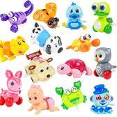 動物集合上鏈發條玩具 多款式可選玩具《印象精品》yq77