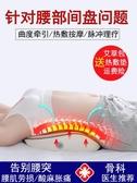 腰部按摩器曲度腰椎治理療器背部頸椎牽引矯正靠墊儀靠枕家用腰疼