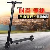 機車-電動滑板車成人摺疊便攜超輕迷你小型鋰電池電瓶車代步