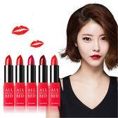 韓國Bareblanc 紅色主題女神口紅 3g 多色可選【櫻桃飾品】【22708】