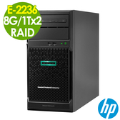 【現貨】HP伺服器 ML30 Gen10 E-2236/8GB/1TBx2/350W/RAID 商用伺服器