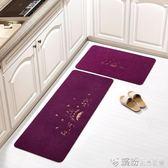 地墊 廚房地墊進門防滑長條防油腳墊家用門口吸水床邊臥室地毯門墊進門 繽紛創意家居