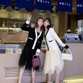 VK精品服飾 韓系針織毛衣細肩帶網紗裙時尚套裝長袖裙裝