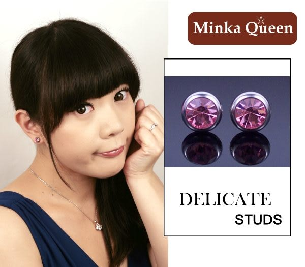德國鈦鋼厚框包粉紅色精緻水鑽抗敏耳環(一對)(8 mm)