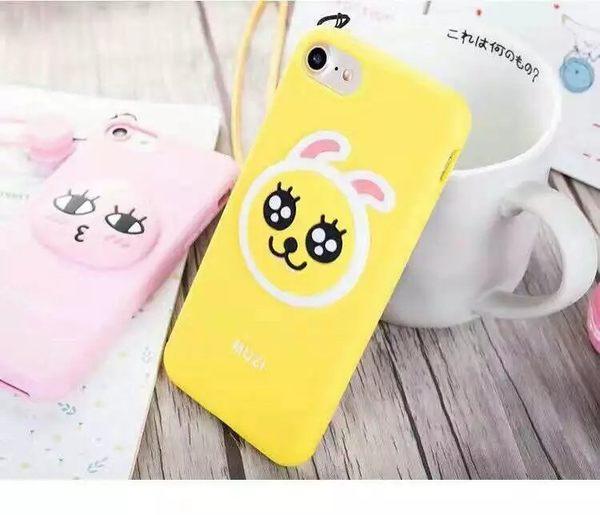 【萌萌噠】iPhone 7  (4.7吋) 韓國 kakao 可愛卡通立體 兔子桃子小熊 全包矽膠軟殼 手機殼 手機套 外殼