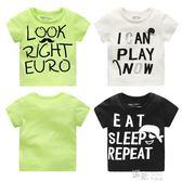 男童短袖T恤夏裝韓版童裝兒童寶寶打底衫上衣 道禾生活館