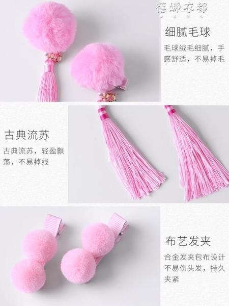 兒童發飾女童新毛球流蘇夾子公主中國風旗袍唐裝發夾頭飾禮盒裝
