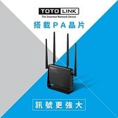 【南紡購物中心】TOTOLINK A950RG AC1200 雙頻Giga超世代WIFI路由器