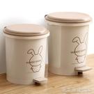 垃圾桶 垃圾桶帶蓋家用廁所衛生間客廳腳踩垃圾圾垃桶大號廚房有蓋拉極桶【凱斯盾】