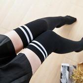 過膝襪女秋冬學院風日系加長厚學生長筒襪子韓國襪套及膝襪高筒襪