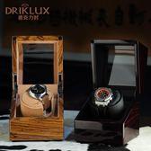 閨蜜搖錶器 自動機械手錶盒子上鏈器 自動錶盒全馬達轉錶器晃錶器【中秋節全館88折】