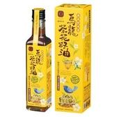 豐滿生技~烏龍茶花籽油250ml/罐