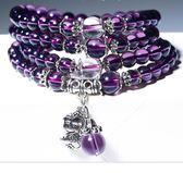 手鍊 - 十二生肖紫水晶手鏈604-094