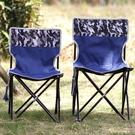 戶外摺疊椅摺疊凳子超輕便攜摺疊板凳小馬扎露營釣魚寫生靠背椅子 NMS小艾新品