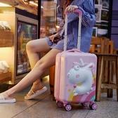 杯具熊輕便行李箱小型兒童登機箱17寸拉桿箱萬向輪旅行箱便攜箱子LX 童趣屋