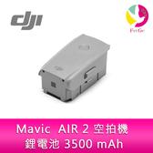 DJI 大疆 智能飛行電池 Mavic AIR 2 空拍機 鋰離子 智能電池 3500 mAh (聯強公司貨)