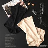 內褲 素色 薄 收腹 塑身 提臀 內褲【KCV8017】 ENTER  03/09