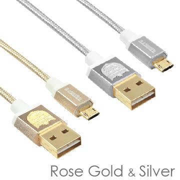達墨 TOPMORE Micro USB雙頭正反插充電傳輸線-銀色 / 玫瑰金