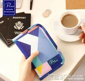 證件收納包 防盜護照包旅行出國防水大容量證件包收納包機票護照夾保護套 玩趣3C