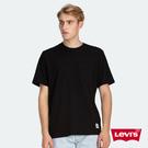 Levis 男款 重磅短袖T恤 / 經典雙馬布標 / 黑