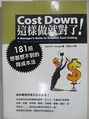 【書寶二手書T1/財經企管_HJS】Cost Down這樣做就對了_大衛.楊,王詠心