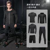 健身套裝男運動速干緊身衣健身服