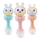 寶寶玩具米寶兔0-1歲新生兒益智0-3個月3-6-12個月手搖鈴嬰兒玩具