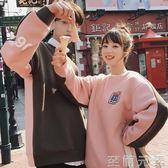 qlz情侶裝秋裝新款連帽T恤寬鬆韓版秋季班服女學生外套拼接撞色 至簡元素