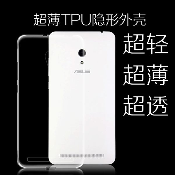 【CHENY】ASUS華碩 ZC550KL 超薄TPU手機殼 保護殼 透明殼 清水套 極致隱形透明套 超透