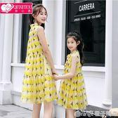 親子裝夏裝2018新款潮洋氣雪紡連身裙顯瘦韓版時尚母女裙公主夏季 橙子精品
