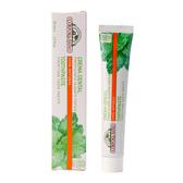 西班牙Disna-百里香潔淨牙膏(D8464)