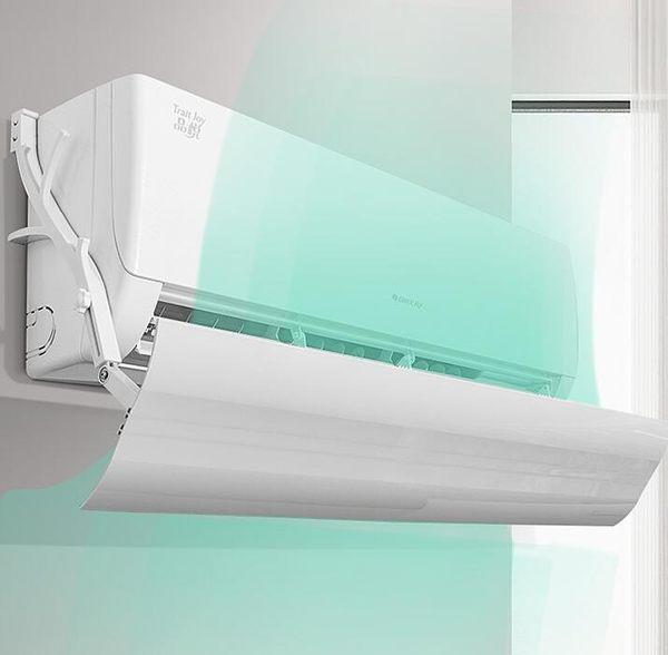冷氣擋風板 空調擋風板家用導風板月子防直吹擋冷氣出風口遮風擋板通用【雙11快速出貨八折】