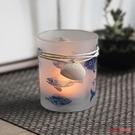燭台 地中海風情系貝殼玻璃馬賽克蠟燭浪漫...