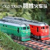 兒童火車玩具男孩綠皮復古小火車頭模型