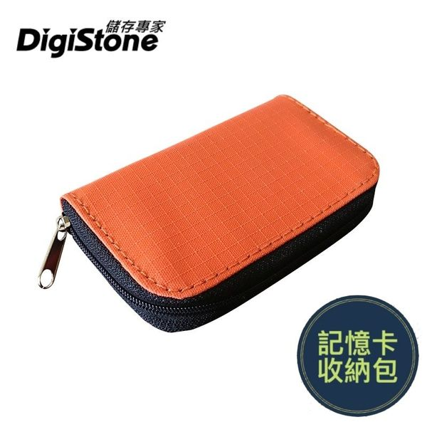 【2件85折】DigiStone 22片裝多功能記憶卡收納包(18SD+4CF)-橙X1P【防震/防潑水】【EVA防靜電材質】