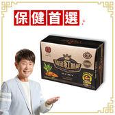 【豐滿生技】台灣超級紅薑黃膠囊 (60粒)