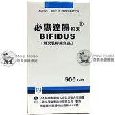 必惠達賜粉末 Bifidus 500g/罐(大罐)*5罐(量販限量組)