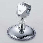 超強吸盤花灑支架 浴室可調底座固定座 萬向噴頭軟管支架 免打孔 七夕禮物
